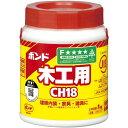 コニシ ボンドCH18[1kg](ポリ缶)#40127