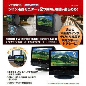 �ڿ��ս����VERSOS�ʥ٥륽���˥ĥ����˥���9������ݡ����֥�DVD�ץ졼�䡼VS-GD909