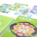 花曼荼羅カード 岡安 美智子 著 【 あす楽 】【 オラクルカード 花曼荼羅カード 】