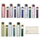 大香 りらく お香 選べる8種と香皿 セット 【 大香 りらく お香 香皿 アロマ インセンス 癒し 香り 】