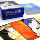 新版 観音力カード/ドラゴン 草場 一壽 著【 あす楽 送料無料 】【 観音力カード オラクルカード ヒーリング 】【HLS_DU】