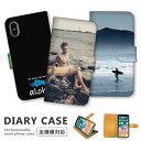 iPhone X ケース iPhone 7 ケース 送料無料 全機種対応 手帳型 スマホケース Hawaiian マンダラ ハワイアン aloha HAWAI サーフ サーファー サーフィン 西海岸 サンタモニカ オルテガ native ネイティブ デニム エスニックオールドスクール プルメリア