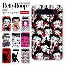 ベティー ブープ(TM) 4000mAh モバイルバッテリー ベティーちゃん グッズ iPhone X ケース キャラクター iphone x ケース Betty Boop(T..