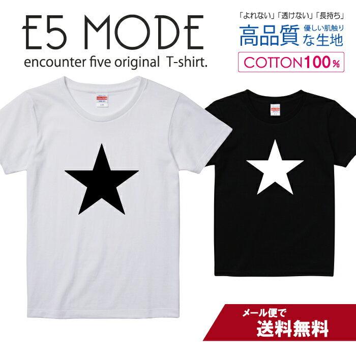tシャツ 送料無料 キッズ 子供 ベビー 赤ちゃん S M L 綿 100% よれない 透けない 長持 プリントtシャツ 星 スター モノクロ ロゴ シンプル
