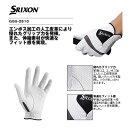 Srixon-ggg2810
