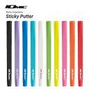 【お取寄せ】 IOMIC イオミック Sticky Putter スティッキー・パター 10P03Dec16