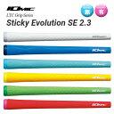 IOMIC イオミック LTC Grip Series エルティーシーグリップシリーズ Sticky Evolution SE 2.3 スティッキー・エボルーション・エスイー..