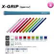【お取寄せ】 IOMIC イオミック X−GRIP [type-LJ] X-グリップ レディースジュニア 10P01Oct16