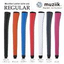 【お取寄せ】 Muziik ムジーク マイクロファイバー レザー パターグリップ レギュラーサイズ 10P03Dec16