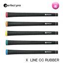 【お取寄せ】 perfect pro パーフェクトプロ X-LINE CC RUBBER Xライン CCラバー 10P05Nov16