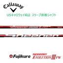 ☆送料無料☆【お取寄せ】 Callawayスリーブ装着シャフト Fujikura フジクラ Speeder EVOLUTION III FW 10P03Dec16