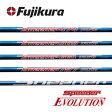 【お取寄せ】☆送料無料☆ スリーブ装着シャフト Fujikura フジクラ Speeder EVOLUTION 02P29Jul16