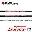 【お取寄せ】☆送料無料☆ シャフト交換含む Fujikura フジクラ Speeder EVOLUTION TS 02P29Jul16