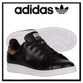 【希少!レディース!】 adidas ORIGINALS(アディダス)STAN SMITH J (スタンスミス) レディース シューズ スニーカー CBLACK/CBLACK/FTWWHT(ブラック/アニマル柄) AQ2969 ENDLESS TRIP(エンドレス トリップ)