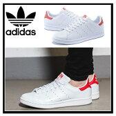 【あす楽対象商品】【希少!】【大人気!】【メンズ/レディース】 adidas(アディダス)STAN SMITH (スタン スミス) スニーカー RUNWHT/RUNWHT/COLRED (ホワイト/レッド) M20326 ENDLESS TRIP (エンドレス トリップ)