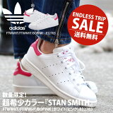 �ڴ�������ǥ������������� adidas ORIGINALS�ʥ��ǥ������� STAN SMITH J (�����󥹥ߥ�) ��ǥ����� ���塼�� ���ˡ����� FTWWHT/FTWWHT/BOPINK (�ۥ磻��/�ԥ�) B32703 �ڤ������б��ۡ�¨��ȯ���ۡإݥ����GO�Υ�󥹥���õ���ˡ�����