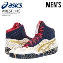 【希少!大人気!メンズ レスリングシューズ】 ASICS (アシックス)AGGRESSOR 4 (アグレッサー4) ボクシング トレーニング WHITE/RICH GOLD (ホワイト/ゴールド) 1081A023 100 ENDLESS TRIP ENDLESSTRIP エンドレストリップ