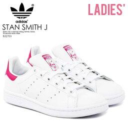 【希少!レディースサイズ】 adidas ORIGINALS(アディダス) STAN SMITH J (<strong>スタンスミス</strong>) レディース シューズ スニーカー FTWWHT/FTWWHT/BOPINK (ホワイト/ピンク) B32703