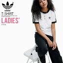日本未入荷! 海外限定! レディース Tシャツ adidas (アディダス) WOMENS 3-STRIPES TEE (3ストライプス Tシャツ) LADYS ウィメンズ Tシ..