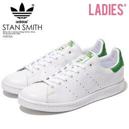 【レディース】 adidas Stan Smith Sneaker アディダス <strong>スタンスミス</strong> レディース シューズ スニーカー Core White/ Green (白/緑) ホワイト グリーン M20324 【即日発送】 ENDLESS TRIP 0318 ★