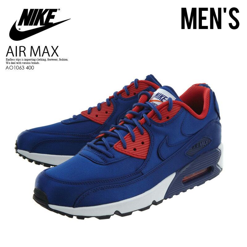 【希少! 日本未入荷 モデル! メンズ】 NIKE(ナイキ)AIR MAX 90 SE (エア マックス) スニーカー メンズスニーカー DEEP ROYAL BLUE(ロイヤル ブルー) AO1063 400