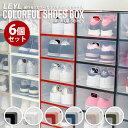 【選べる6色 6個セット】LEYL カラフル シューズボック...
