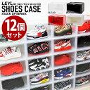 【新色追加 全4色 12個セット】LEYL 横型 シューズボックス クリア スニーカー 収納 ケース コレクション 靴 クリアシューズケース 靴収納ボックス 靴収納ケース 透明 下駄箱 靴箱 シューズ 積み重ね 組み立て式 STACK UP SERIES SHOES CASE SHOES BOX
