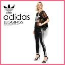 【あす楽】【希少!大人気!レディース レギンス】 adidas (アディダス) WOMENS 3STRIPES LEGGINGS (3ストライプ レギンス) ウィメンズ レギンス BLACK/WHITE (ブラック/ホワイト) AJ8156 ENDLESS TRIP(エンドレス トリップ)