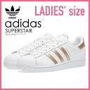 【希少!大人気!レディース モデル】 adidas(アディダ...