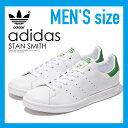 【メンズ】 adidas Stan Smith Sneaker アディダス スタンスミス メンズ シューズ スニーカー Core White/ Green (白/緑) ホワイト グリーン M20324 【正規品】【即日発送】