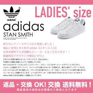 adidasStanSmithSneakerアディダススタンスミスメンズシューズスニーカーRUNNINGWHITE/NEWNAVY(ホワイト×ネイビー)M20325辺見えみり【国内即納】【正規品】