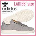 【希少!大人気!レディース サイズ】 adidas(アディダス)STAN SMITH J (スタン スミス) WOMENS キッズ スニーカー CHSOGR/CHSOGR/OWHITE (グレー/ホワイト) BA7352 ENDLESS TRIP (エンドレス トリップ)