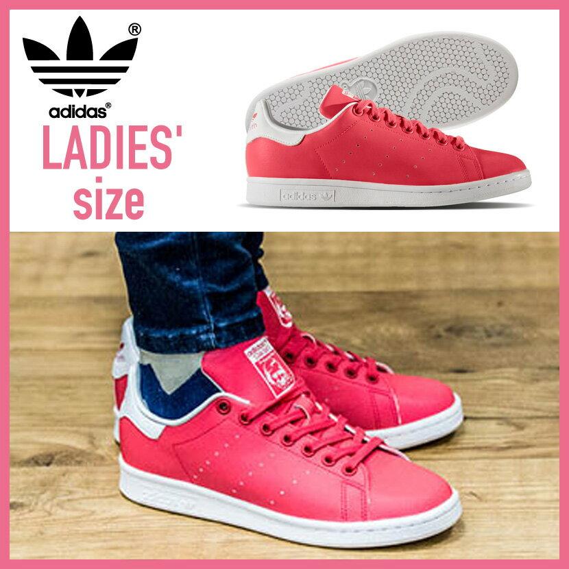 【希少!大人気!レディース モデル】 adidas(アディダス)STAN SMITH W (スタン スミス) LADIES WOMENS ウィメンズ スニーカー シューズ CORPNK/CORPNK/FTWWHT (コーラルピンク/ホワイト) BB5154 ENDLESS TRIP (エンドレス トリップ) 【送料無料】希少!大人気! adidas STAN SMITH W (BB5154)アディダス スニーカー♪♪