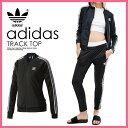 【希少!大人気! レディース ジャケット】 adidas (...