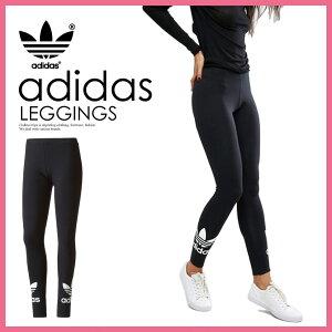 【希少!大人気!レディース レギンス】 adidas (アディダス) TREFOIL LEGGINGS (トレフォイル レギンス) ロゴ ウィメンズ レギンス BLACK/WHITE (ブラック/ホワイト) AJ8153 ENDLESS TRIP(エンドレス トリップ)