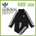 【海外限定!! キッズ モデル】 adidas(アディダス)SUPERSTAR TRACK SUIT INFANT (スーパースター トラック スーツ インファント) ジャージ セットアップ ベビー 乳幼児 子供 おしゃれ BLACK/WHITE (ブラック/ホワイト) BR9187 ENDLESS TRIP (エンドレス トリップ)
