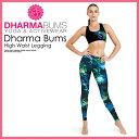 【希少!大人気!レディース ヨガ レギンス】 Dharma Bums (ダーマ バムズ) Hidden Leopard High Waist Printed Yoga Legging Full Length ハイウエスト フィットネス Hidden Leopard print (ヒドゥン レオパード) DBLGPRT558FL