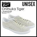【希少!大人気!ユニセックス サイズ】 Onitsuka Tiger(オニツカタイガー) LAWNSHIP WOMENS (ローンシップ) MENS Ladies メンズ レディース スニーカー BIRCH/WHITE (バーチ/ホワイト) D6K6L 0201