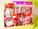 【2セットから 送料無料】エンドーブランドセットB (遠藤食品 オリジナルギフト)