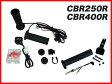 【ENDURANCE】CBR250R CBR400R グリップヒーターセット HG120