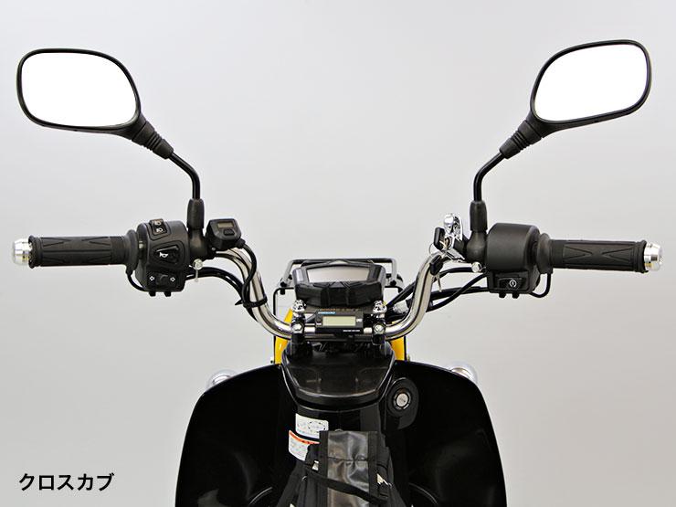 【汎用】グリップヒーターHG125電圧計付/5段階調整/エンドキャップ脱着可能/全周巻き/バックライト付/安心の180日保証【11月中旬発売予定】