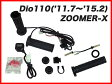 【ENDURANCE】Dio110('11.7〜'15.2) ZOOMER-X グリップヒーターセット HG115