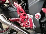 CBR250R バックステップ タイプB(レッド)