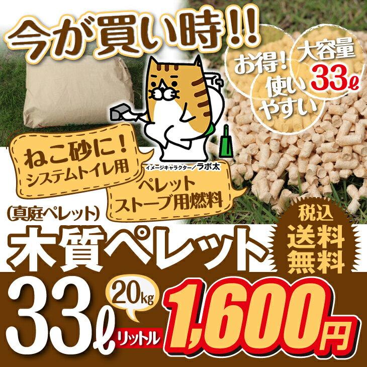 猫砂 送料無料 商品到着まで少々お時間頂きます☆ 532P15May16 lucky5days