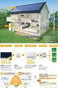 カナディアンソーラー太陽光発電+蓄電池
