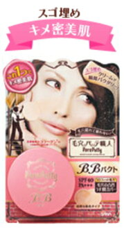 Pore PuTTY craftsman BB Pact fs3gm