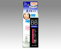 Skin Labs hyaluronic BB medicated skin whitening cream (SPF32, PA++ +) 45 g fs3gm.