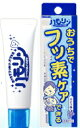 【丹平】ハモリン ぶどう味 30g