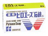 【第一三共】 ピロエース 石鹸  70g 【P25Apr15】