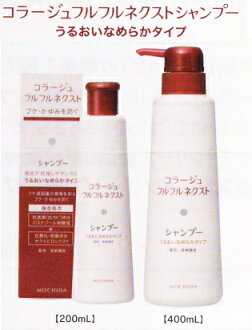 コラージュフルフル next shampoo smooth skin types 400 ml
